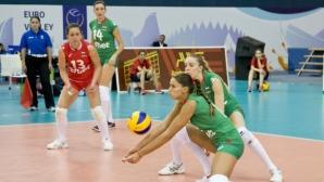 България срещу шампиона Русия в директна битка за 1/4-финал на Евроволей 2017
