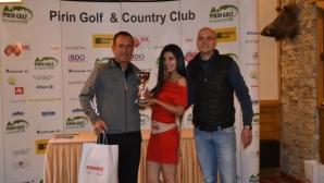 Англичанин стигна до първото място по време на 3-тото издание на KIMBO Golf Cup