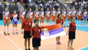 Сърбия обърна Белгия и е на 1/4-финал на Евроволей 2017