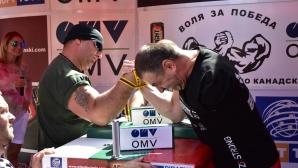"""Излъчиха победителите във """"Воля за победа 2017"""""""