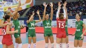 България срещу Германия в плейофите на Евроволей 2017