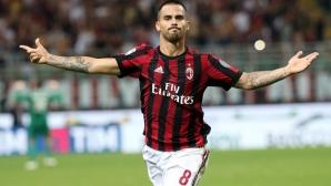 Сусо преподписа с Милан