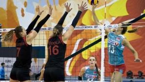 Турция стигна до плейофите на Европейското