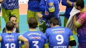 Александър Симеонов стартира с победа в Италия
