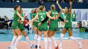 Волейболистките 9-и на Европейското първенство