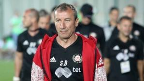 Стамен Белчев: Oчаквам да принудим Етър да се съобрази с нас