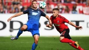 Хофе повтори упражнението и срещу Фрайбург: поведе и загуби (видео)