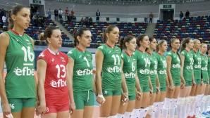 Възход за България, волейболистките ни вече са №9 в Европа