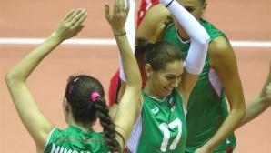 Още една националка подписа с шампиона на Румъния