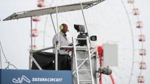 ESPN спечели правата за излъчването на Формула 1 в САЩ