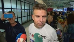 Боян Петров вече гледа към Шиша Пангма и Еверест