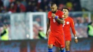 Артуро Видал сложи край на кариерата си в националния отбор