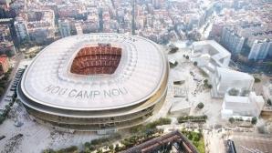 """Името на новия """"Камп Ноу"""" се продава срещу 200 млн. евро"""
