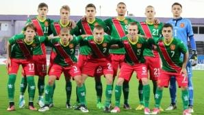 Юношите с второ тежко поражение - само чудо може да ни класира на Евро 2018 (видео)