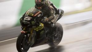 Героят на MotoGP Зарко спечели полпозишън в Япония, а Роси допусна груба грешка