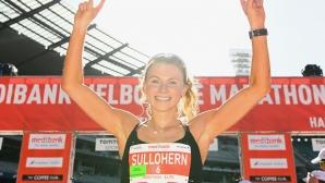 Кениец и австралийка спечелиха маратоните в Мелбърн