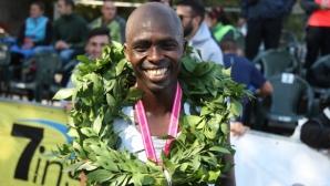 Кениец триумфира в Маратона на София с рекорд на трасето
