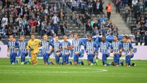 Клуб от Бундеслигата с протест като тези в НФЛ
