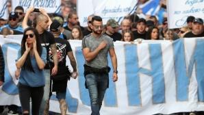 """Шествието на """"сините"""" във Велико Търново (видео+галерия)"""