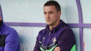 Треньорът на Етър със стряскаща прогноза за противниците на Левски