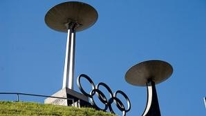 Референдум отхвърли кандидатурата на Тирол-Инсбрук за Зимните олимпийски игри през 2026-а година