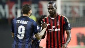 Балотели: Дано Милан вземе Икарди