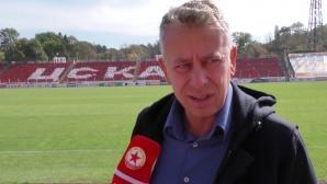 ЦСКА-София поиска прозрачен търг, шеф на клуба обеща Ганчев да плати 8-те милиона