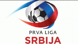 Фантастичен гол от центъра в Сърбия! (видео)