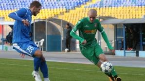 """Официално: Монтана ще домакинства на Левски на """"Герена"""""""