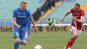 Левски обяви цените на билетите за мача с ЦСКА-София
