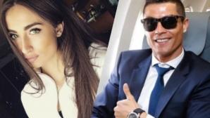 Волейболна красавица: Не очаквах, че една дума за Роналдо ще се превърне в такава новина