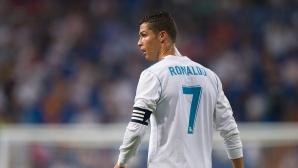 Роналдо не се призна за виновен и ще ходи на съд