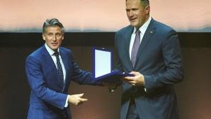 Легендата Виргилиус Алекна със специална награда