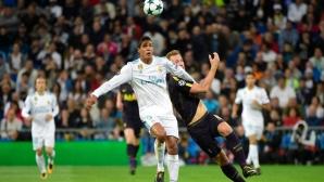 Реал Мадрид - Тотнъм (съставите)