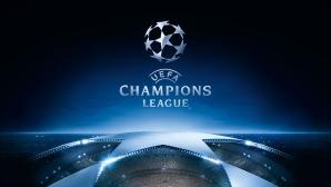 Резултати в ШЛ на живо - Юнайтед поведе в Лисабон с куриозен гол