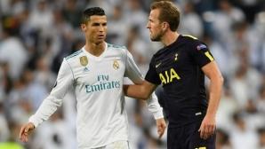 Хари Кейн иска Тотнъм да задържи нивото си от мача с Реал Мадрид