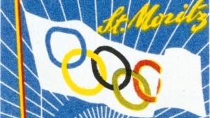 1 милиард подкрепа за кандидатите за домакини на Зимната Олимпиада 2026