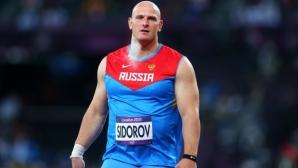 Руски гюлетласкач изгърмя с допинг