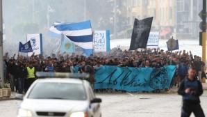 """Шествието на """"сините"""" фенове тръгва в 14:30 часа"""