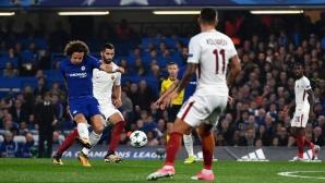 Челси и Рома не се победиха във великолепен спектакъл (видео + галерия)