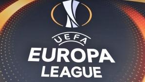 Лига Европа на живо: 13 гола след първите полувремена