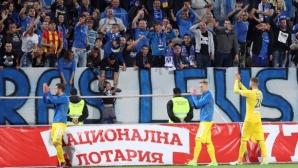 Левски позволи на феновете да надъхат футболистите