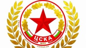 Свалиха емблемата на ЦСКА от билетите за дербито, Левски забрани четирите букви (снимки)