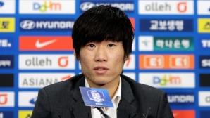 Парк Джи Сун ще бъде първият южнокорейски факлоносец преди зимната Олимпиада в Пьончан 2018
