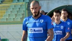 Черно море тренира без Божилов и Костадинов