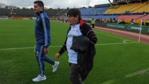 Не Меси, а черна магия пратила Аржентина на Мондиал