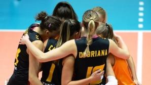 Доби Рабаджиева и Христина Русева с отличен старт в Турция
