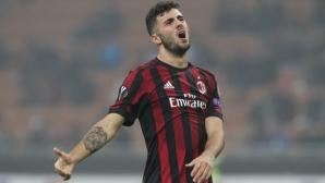 """Милан се дъни, освиркват играчите на """"Сан Сиро"""""""