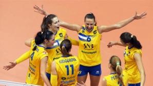 Марица тръгна с отлична победа в Шампионската лига (видео + снимки)