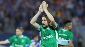 Моци: Още не сме се класирали в следващия кръг на Лига Европа (видео)